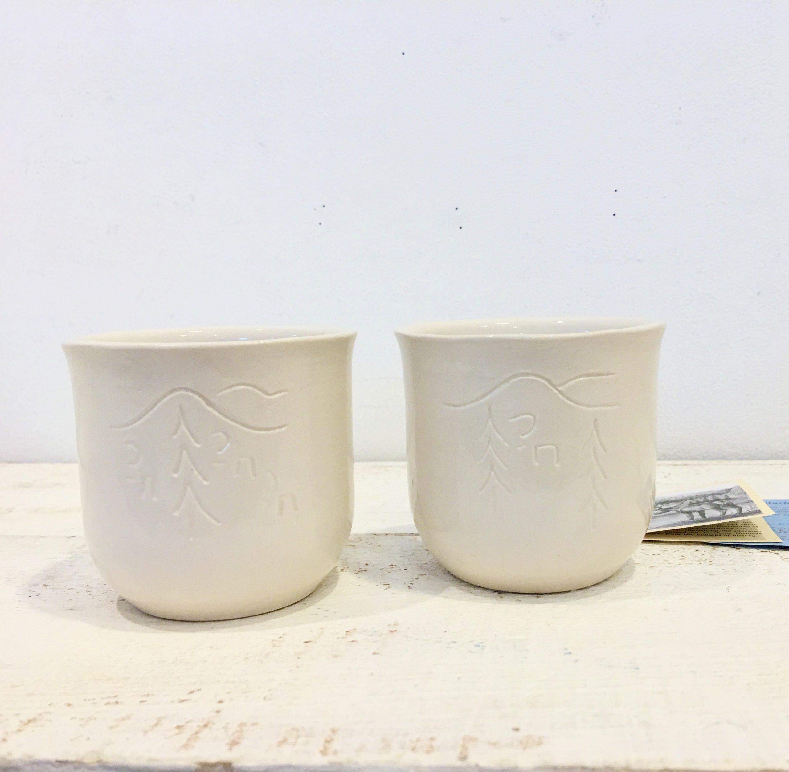 フィンランド ラップランドから届いたBjarmia(ビャルミア)陶器
